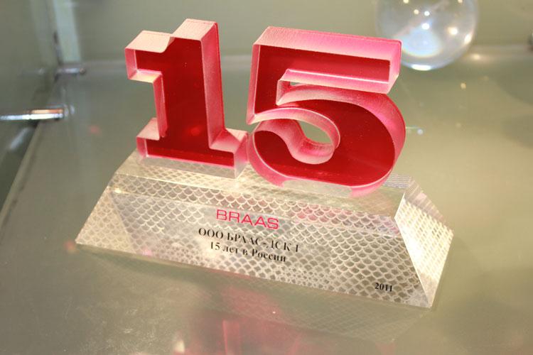 Подарок на годовщину фирмы директору