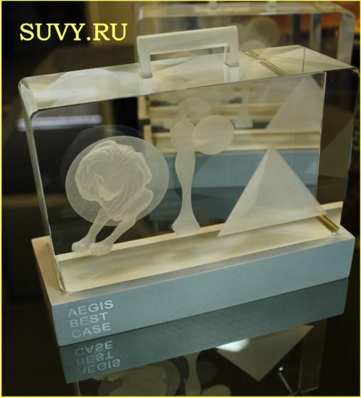 Сувенир из стекла и металла с 3Д гравировкой