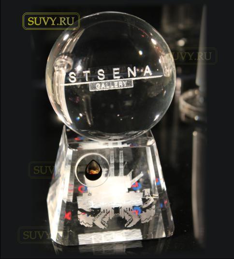 Лазерная графика в стекле. Шар с логотипом и нефтью