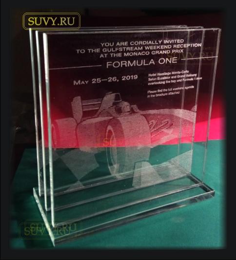 Оригинальное приглашение на соревнования Formula 1 в сочи