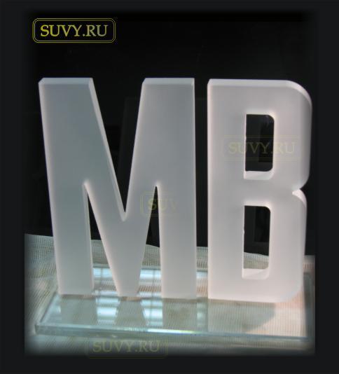 Буквы из матового стекла на подставке