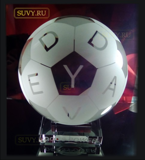 Оригинальный подарок для футболиста. Мяч из хрусталя с гравировкой