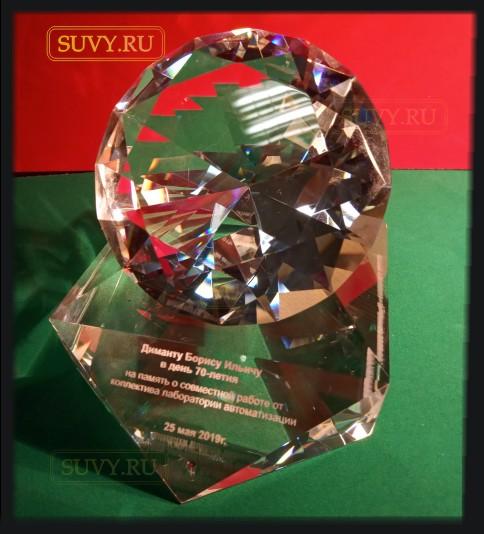 Корпоративный подарок - бриллиант на подставке