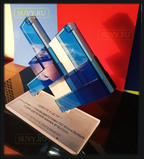 Корпоративный подарок из цветного стекла
