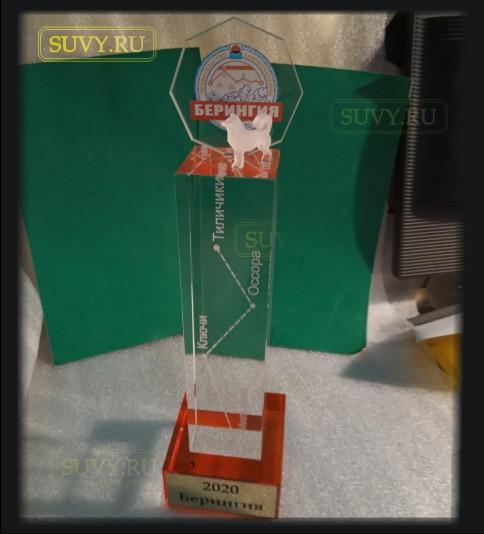 Статуэтка для победителей гонки на собачьих упряжках Берингия