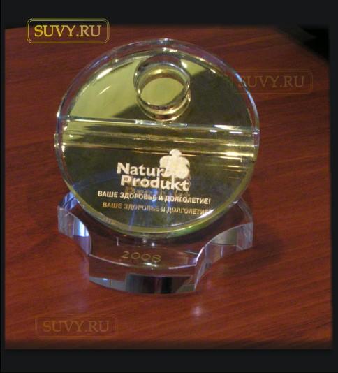 Настольный часы с логотипом