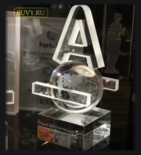 Корпоративная статуэтка изготовленная в нашей мастерской для Альфа-Банка.