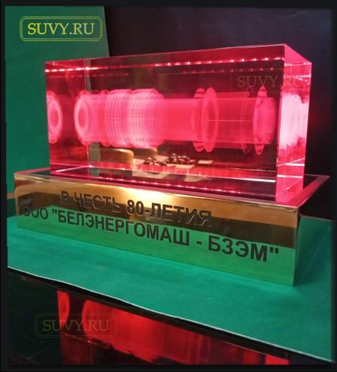 Эксклюзивный бизнес-подарок с 3Д изображением и подсветкой. Подарок приурочен к юбилею компании