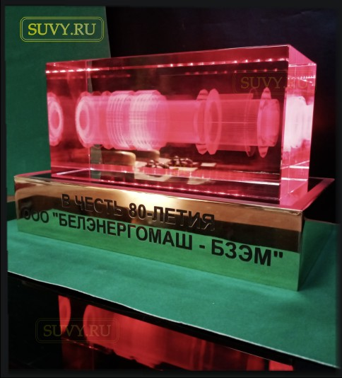 Корпоративный подарок с подсветкой и гравировкой