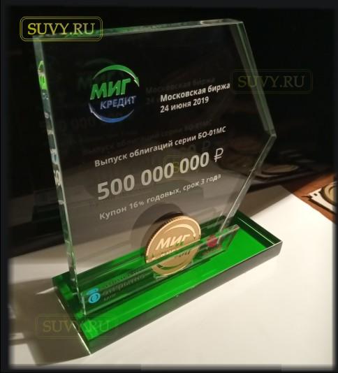 Корпоративный подарок с монетой в память о выпуске облигаций(томбстоун)