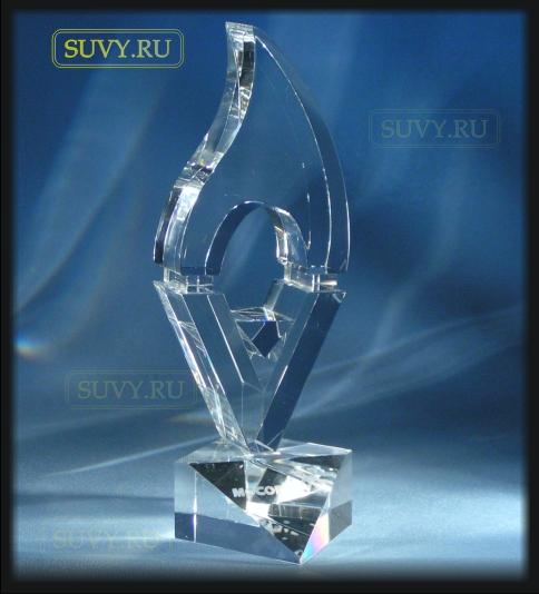 Эксклюзивная статуэтка изготовленная по заказу газоснабжающей компании Мособлгаз. Корпоративный подарок для газовиков