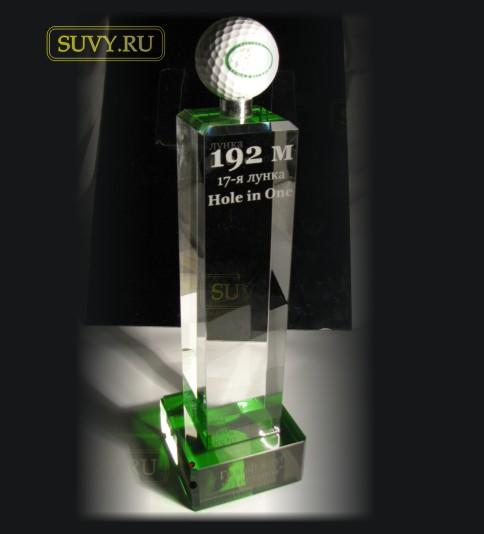 Статуэтка за самый дальний бросок в гольфе. Изготовлено для клуба Пестово