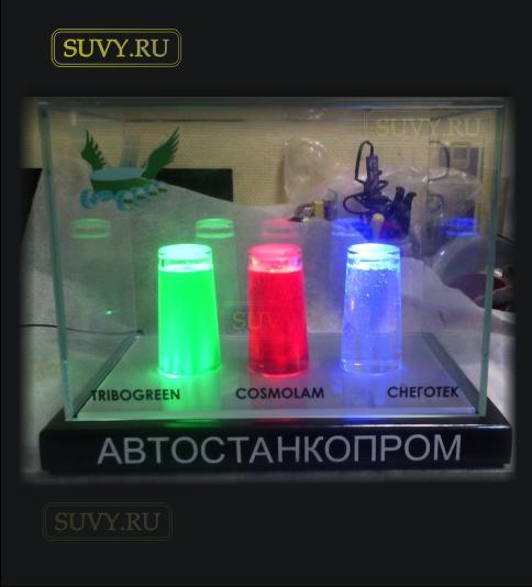Витрина с подсветкой жидкостей для выставки