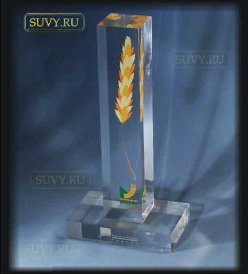 Корпоративный подарок с изображением колоса пшеницы