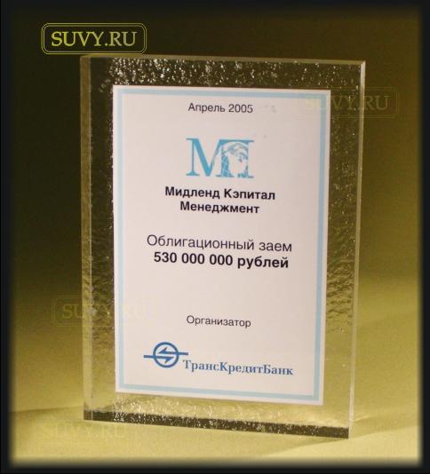 Оригинальный подарочный диплом-плакетка