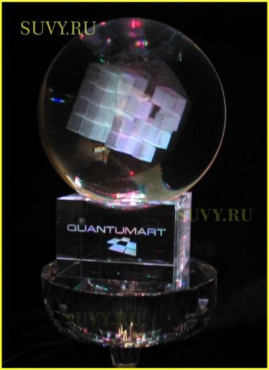 Гравировка в шаре с подсветкой. Внутри - светящийся трехмерный логотип банка.