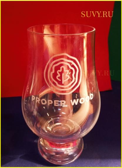 Гравировка на бокале для виски