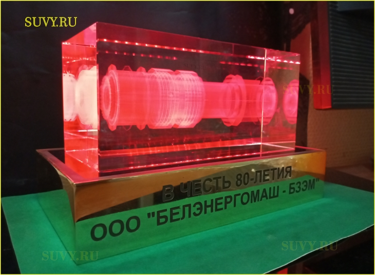 Корпоративный сувенир для сотрудников атомной промышленности