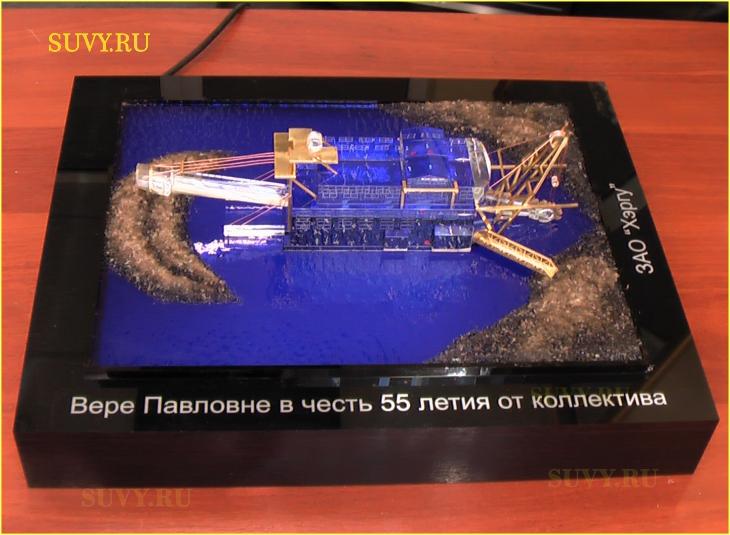 Макет драги для добычи золота - подарок на юбилей для директора компании